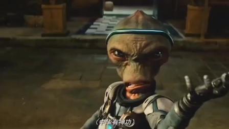 疯狂外星人:跟外星人一起吃火锅,旁边还有黄渤表演,了解一下!