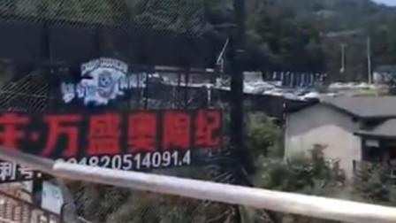 【重庆】重庆一景区有小孩荡秋千时坠落?景区回应:这是谣言!