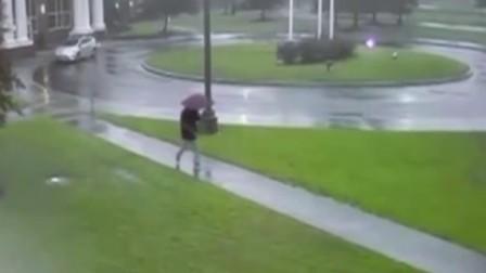 雨中打伞出门 遇闪击幸运避险 每日新闻报 20190818 高清版