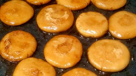 糯米粉不要做南瓜饼了,里面加红糖姜丝,补气补血又养胃,太美味