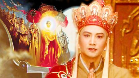 接引佛祖的无底船为何能载人?坐过九次的唐僧反而不敢上?