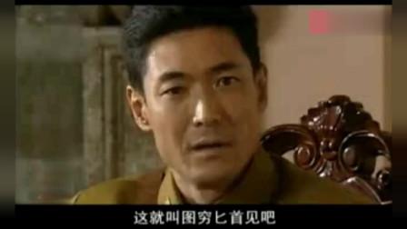 陈赓被捕后,蒋介石派黄埔的校友劝其归顺,陈赓霸气拒绝