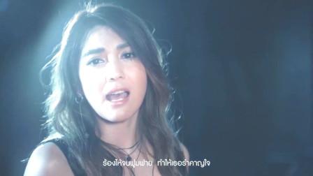 泰国歌手Punch_《隐藏》MV