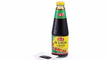 天天吃的蚝油,你知道蚝油是什么做的吗?蚝油厂员工说漏嘴,看看