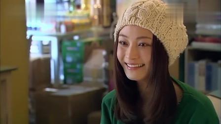 幸福是什么,刘易阳的一段话,把童佳倩感动哭了!