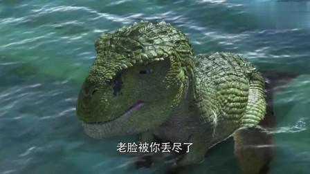 恐龙王:特暴龙是恐龙中的最棒的捕猎手,小疙瘩能不能完成任务呢