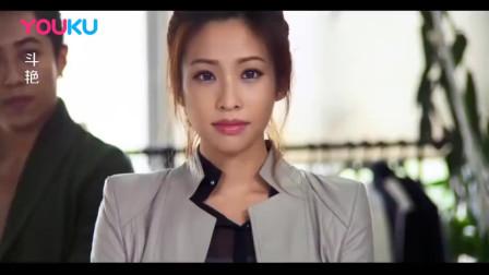 总裁在公司招儿媳,女同事们化妆都比平时大胆