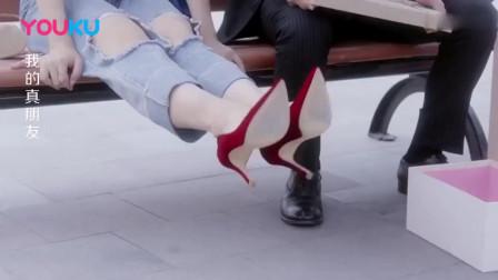 少妇高跟鞋断掉,穷小伙买了双地摊货,穿上后惊艳全场