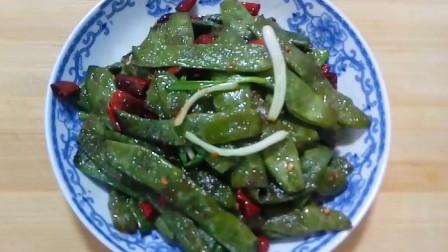 干煸芸豆的家常做法,香软好吃,上手容易轻松做