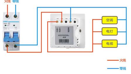 电工知识:插卡取电工作原理接线方法,如何控制灯,接触器