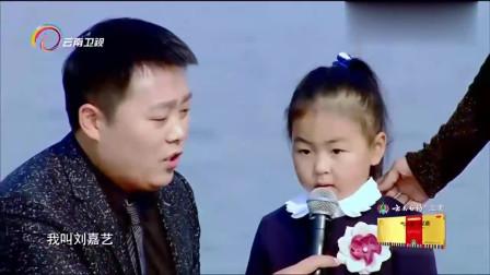 中国情歌汇:刘大成回忆往事,现场还原十一年前的场景,满脸幸福