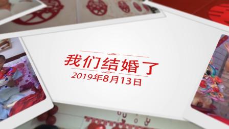 20190813王宁婚礼