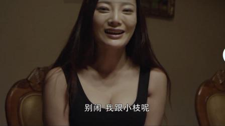 摄像师你跟王李丹妮在闹什么呢?