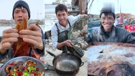 渔民直播吃海鲜一小锅,八爪鱼、海星随便吃,是我向往的生活