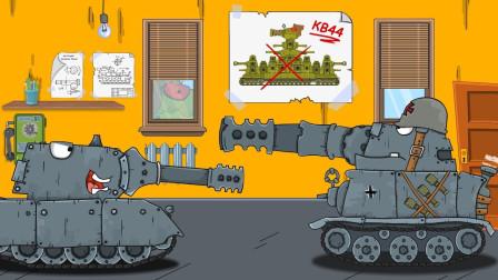坦克世界动画:kv44的胜利所引发的德系反扑!苏系会得不偿失吗?