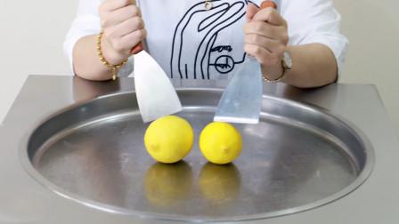 一个酸酸的柠檬,加点蓝色饮料,华丽变身成了甜甜的冰淇淋!