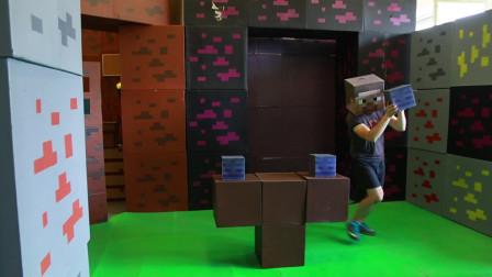 我的世界动画-真人史蒂夫大战凋灵-Brick Real Games