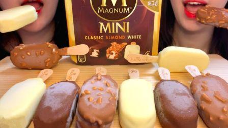 ☆ Leelees ☆  迷你梦龙巧克力脆皮冰淇淋(原味、白巧克力、杏仁口味)食音咀嚼音(新)