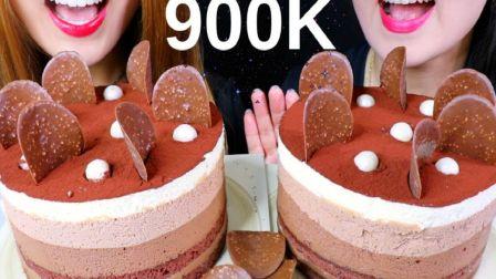 ☆ Kim&Liz ☆ 三重巧克力慕斯蛋糕、比利时巧克力薯片(庆祝90万粉)食音咀嚼音(新)