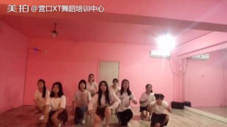 营口XT舞蹈培训中心, 姗姗老师爵士班第八期