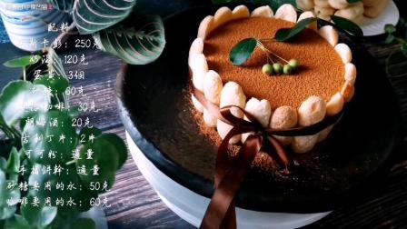 代表爱情超高颜值的提拉米苏蛋糕 比店里卖的还好吃