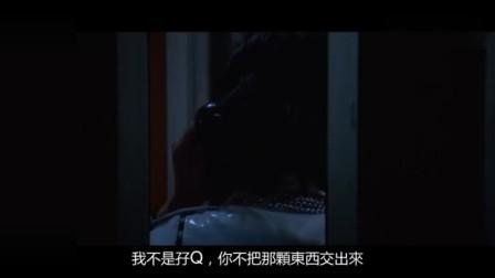 一部经典搞笑的香港动作片,梅艳芳家中遇到笨贼,被梅姐戏耍了一通!