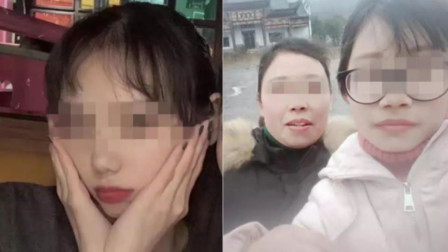 房东杀害2名女教师和男童 疑自首称跟老婆闹离婚
