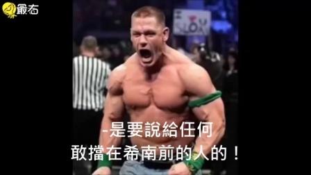 超~~~~~~~! ,欢迎来到WWE口水四射的大赛! 这是一场big show!