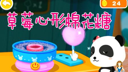 宝宝巴士游戏丹丽姐姐解说 宝宝游乐场做心形棉花糖