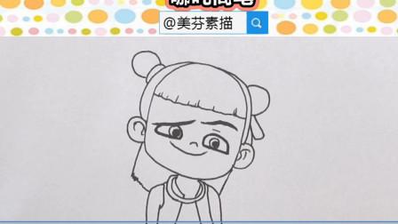 教你画个可爱的小哪吒!哪吒之魔童降世简笔画画法步骤!儿童零基础学绘画教程!