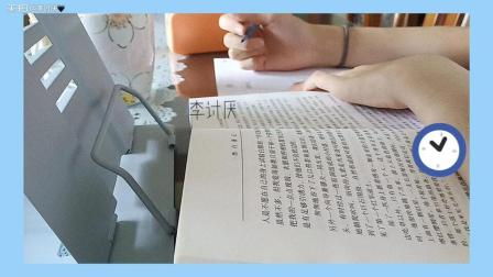 今天双更? Study with me