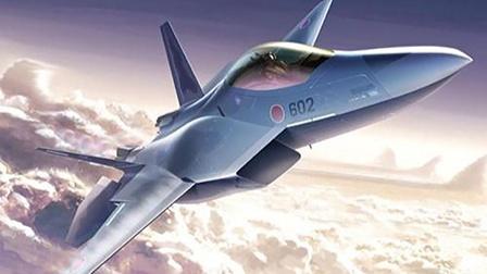 日本突然公布最新战斗机!不是心神:比F22还厉害
