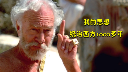 盘点历史上最顶级的天才,他的思想,曾统治西方1000多年!