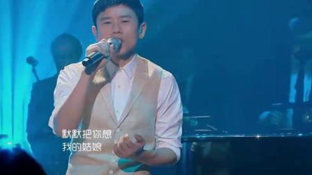 张杰第一次唱民谣歌曲,纯净的嗓音让人忍不住开始单曲循环!