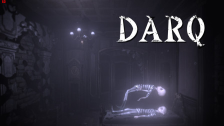 【小臣实况】这是一个飞檐走壁的游戏-DARQ-试玩