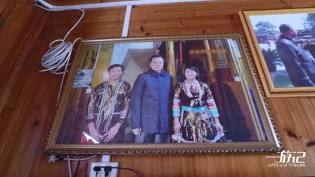 参观贵州铜仁寨沙侗寨杨姐家,曾经在这里接待过很多名人