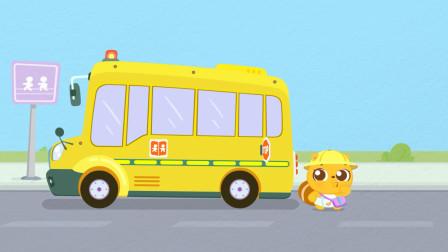 贝瓦学英语:嗨,小汽车 28校车