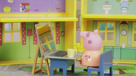 亲宝儿童画:猪妈妈的工作 猜猜猪妈妈的工作是什么呢