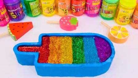 果冻泥混合闪光粉DIY制作冰淇淋史莱姆 宝宝好吃不能多吃哦