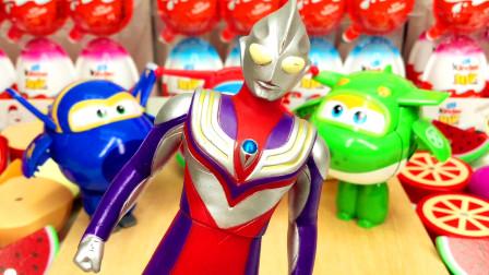 迪迦奥特曼水果切切乐变超级飞侠趣变蛋变形蛋
