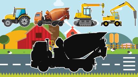 认识水泥搅拌车等4种工程器械