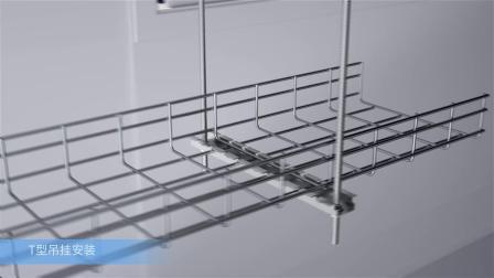网格桥架该如何安装?|飞速(FS)