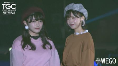 全球时尚盛,典东京时尚盛宴,引领时尚前沿之东京女孩时装秀!
