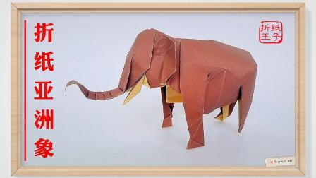 折纸王子亚洲象3神谷哲史视频教程
