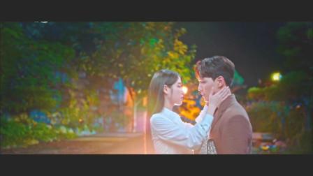 [MV] Punch_《德鲁纳酒店》OST12- Done For Me