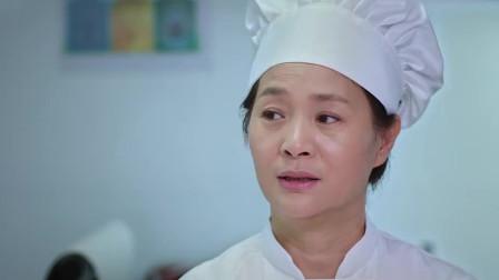 女徒弟跟师傅第一次学做糕点,请厨师长品尝获赞赏,天赋极高