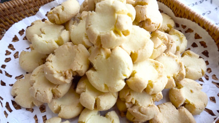 一碗面粉,两个蛋黄,教你在家这样做玛格丽特饼干,香酥可口,入口即化