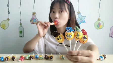 """美食拆箱:妹子吃""""表情包棒棒糖"""",卖萌飞吻好搞怪,甜甜趣味多"""