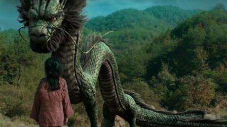 小女孩遇到真龙,龙原来这么慈祥!