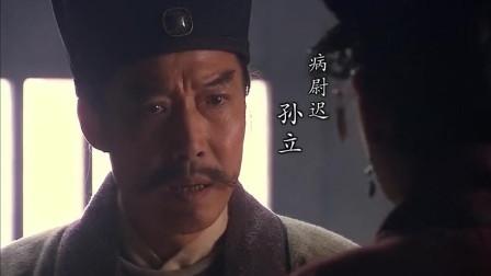 水浒传:顾大嫂用计逼孙立上梁山,母大虫之称名不虚传!